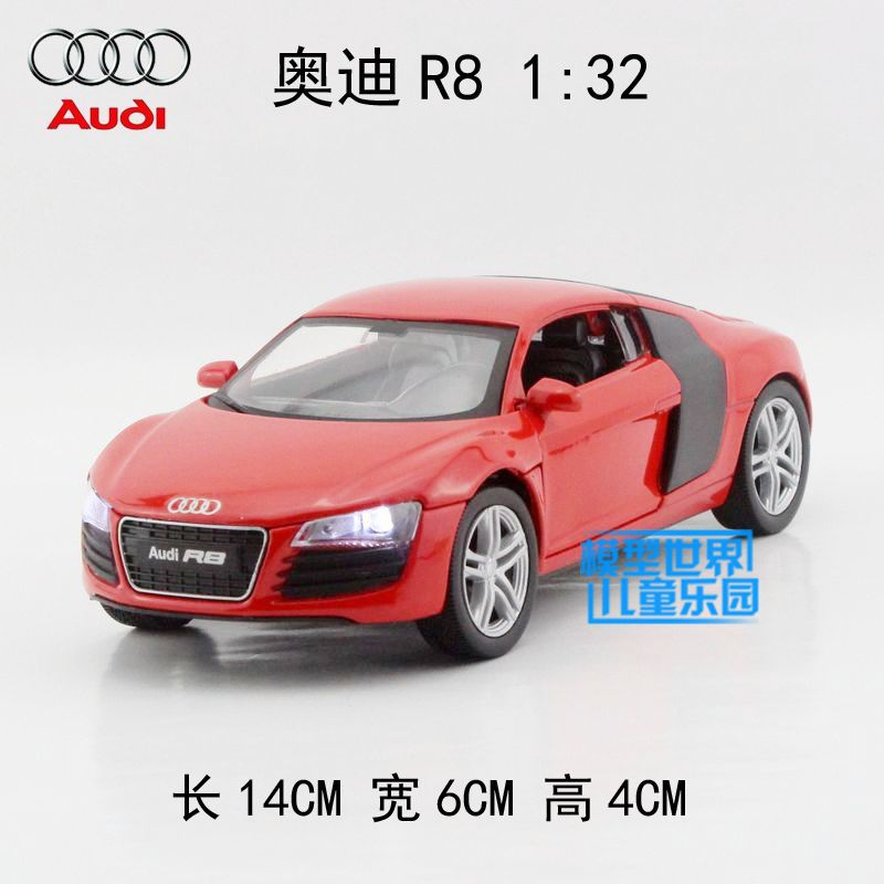 5pcs/pack Wholesale Brand New SHENGHUI 1/32 Scale Germany AUDI R8 Diecast Metal Pull Back Flashing Musical Car Model Toy(China (Mainland))