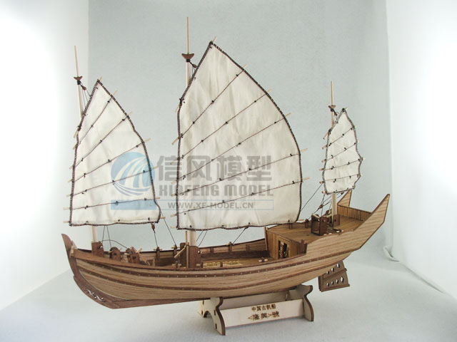 Free shipping Scale 1/62 Laser-cut Wooden ship model kit The Chinese Ancient sailboat model(China (Mainland))