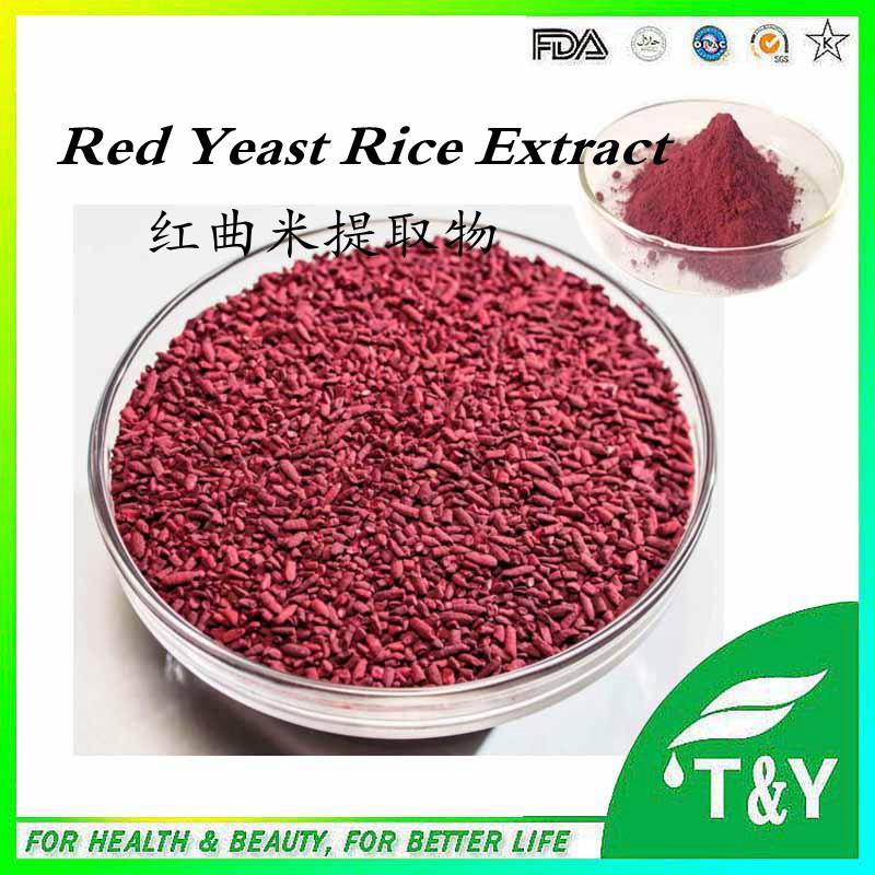 fabricant prix vgtal naturel extrait de levure rouge riz alimentaire colorant 300 glote livraison gratuite - Colorants Alimentaires Naturels