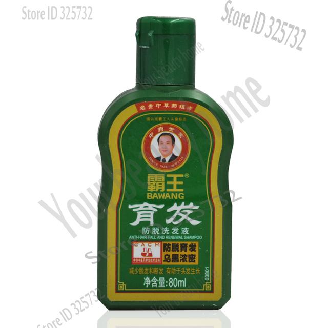 Yuda pilatory облысение травяной рост волос шампунь против выпадения волос шампунь ...