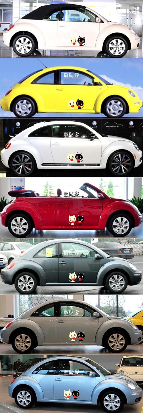 Duomaomao vehicle car stickers beetle mini f0 smart vehicle garland swift car sticker(China (Mainland))