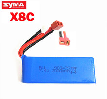 Syma 7.4V 2000 mah Lipoly battery Spare part for X8C / X8C-1 RC Quadcopter RC Drone helicopter free shipping