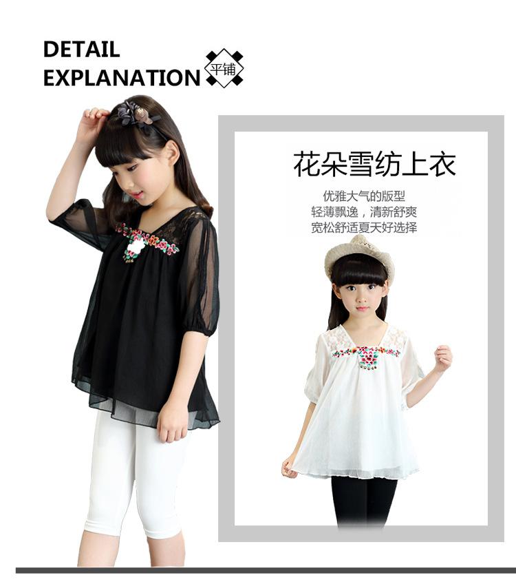 Kids Girls Summer In Korean Short Sleeved Chiffon Shirt Collar V Lace Blouse Clothing White Black