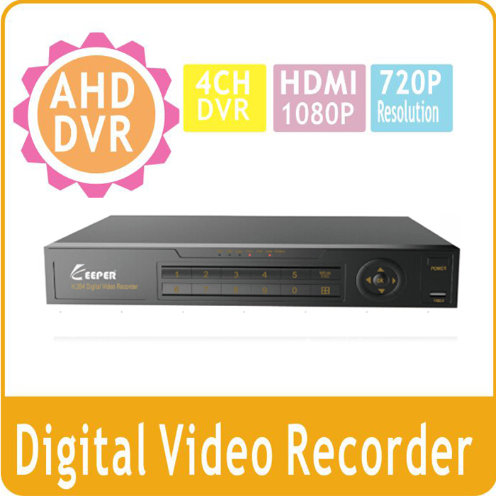 New Arrival 720P 4 Channel AHD DVR Recorder 3 in 1 Hybrid DVR 8 Channel AHD DVR for AHD Camera<br><br>Aliexpress