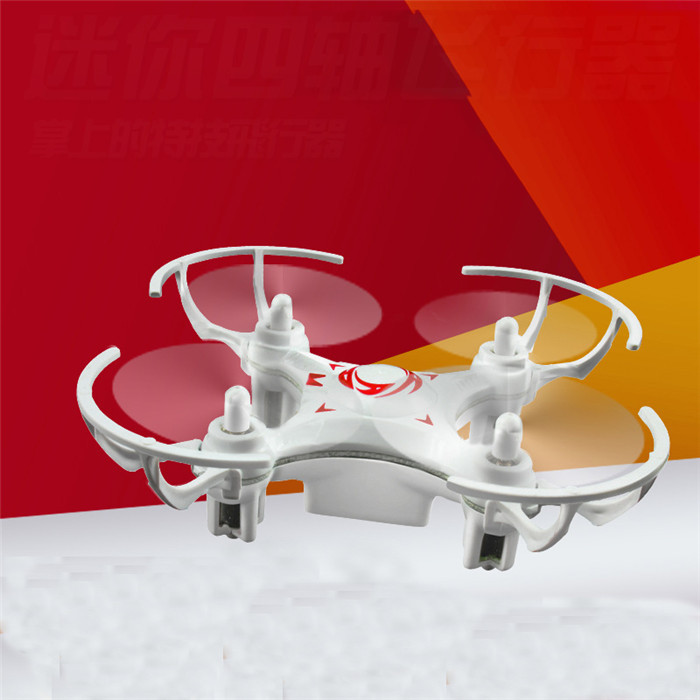 1Piece Hot Sale(20*16*7cm) Mini Light Co-Axial RC Airplanes Built in Gyroscope