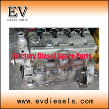 Isuzu 4LE2 engine assy for excavator (China (Mainland))