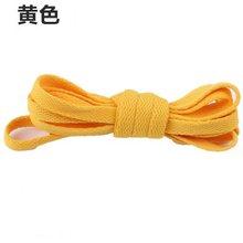 สีรองเท้าผ้าใบแบนเชือกผูกรอง(China)