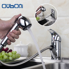 Buy OUBONI Wholesale Retail Two Function Brass Water Power Kitchen Faucet Swivel Spout Pull Vessel Sink Mixer Tap for $45.88 in AliExpress store