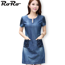 2016 new summer denim dress high quality women v-neck loose fashion jean dress ladies slim short sleeve plus size dresses(China (Mainland))
