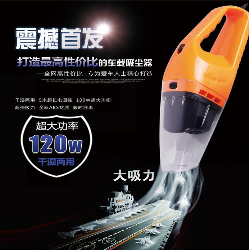 12V 120W 5M 4000PA 4 Color High-Power Auto Vacuum Cleaner Lowest Price Portable Handheld Car Vacuum Cleaner For Male And Female(China (Mainland))