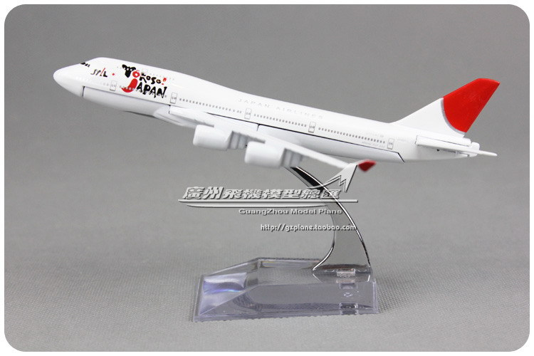 16cm JAPAN YoKoSo B747 400 Airlines Alloy Airplane Model Airways Plane Model Diecast Souvenir Collections Free Shipping(China (Mainland))