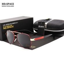 Buy 2017 HD.SPACE Sunglasses Men Polarized Driving Eyewear Mens Sunglasses Brand Designer Coating Mirrored Sun glasses for $13.19 in AliExpress store