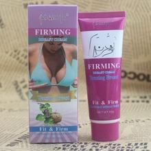 papaya whitening breast enhancement cream 80 g breast enlargement cream