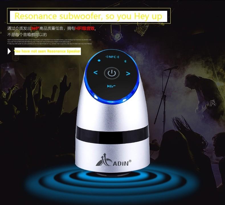 Adin Super Bass F2 26W 360 Bluetooth Vibration Speaker With NFC 4.0 Bluetooth