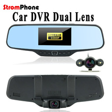 "Dual Lens Car Rearview DVR Mirror Camera  HD 720P 30FPS 12.0MP CMOS 4.3""LCD 170 Degree View Angle(China (Mainland))"