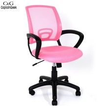2016 NEW stype Pink  color Casual Fashion Mesh Chair Office Computer chairs Free shipping X68(China (Mainland))