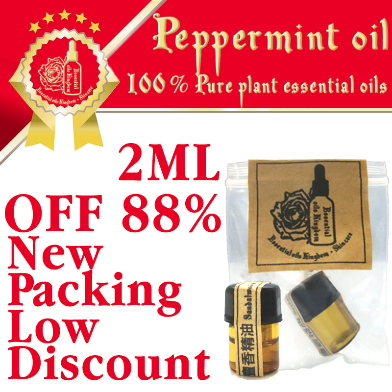 11.11 low discount!!!!! 88%100% pure plant essential oils Peppermint oil 2ml Antibacterial Toothache United States mint oil(China (Mainland))