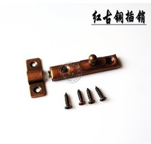 10pcs/lot Direct factory price Antique copper latch door latch cabinet door latch bolt with screw(China (Mainland))