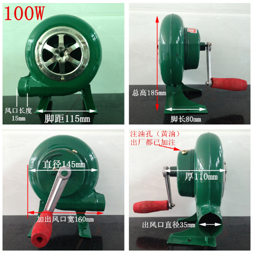 Outdoor Camping BBQ Fan Air Blower Hand Crank Powered for Picnic Barbecue Fire(China (Mainland))