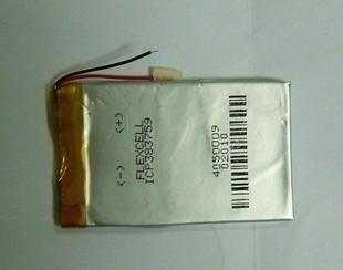 403048043048 battery Onda MP4 MP5 cell battery 3.7V lithium polymer battery Battery(China (Mainland))
