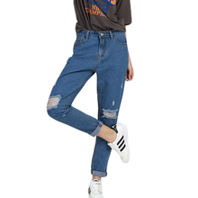 2016 New Hot Spring Summer Women Jeans Pants Street Style Broken Holes Decor Loose Casual Cowboy Harem Pants Teenage Students