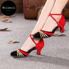 Buy 22 Style Women Ballroom Tango Salsa Latin Dance Shoes 5.5 CM Heel Latin Dancing Shoes Women Girl Adults Ladies Dancing Shoes for $15.74 in AliExpress store
