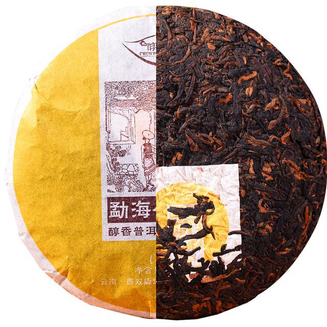 Высочайшее Качество 2014 Год Юньнань Мэнхай Спелые Пуэр Торт Шу пу эр 100 г Китайский Чай Потери веса Чай Славится Китай ча