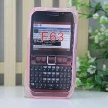 e63 mobile phone promotion