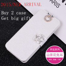 Buy Lots style Lenovo Vibe C/A2020 A2020a40 DS A3910 A3910T30 A3910E70 phone case luxury flip case kinds diamond for $2.55 in AliExpress store