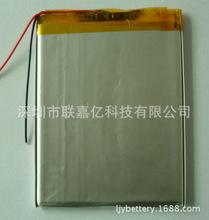 Полимерный аккумулятор 357090 планшет шт. аккумулятор
