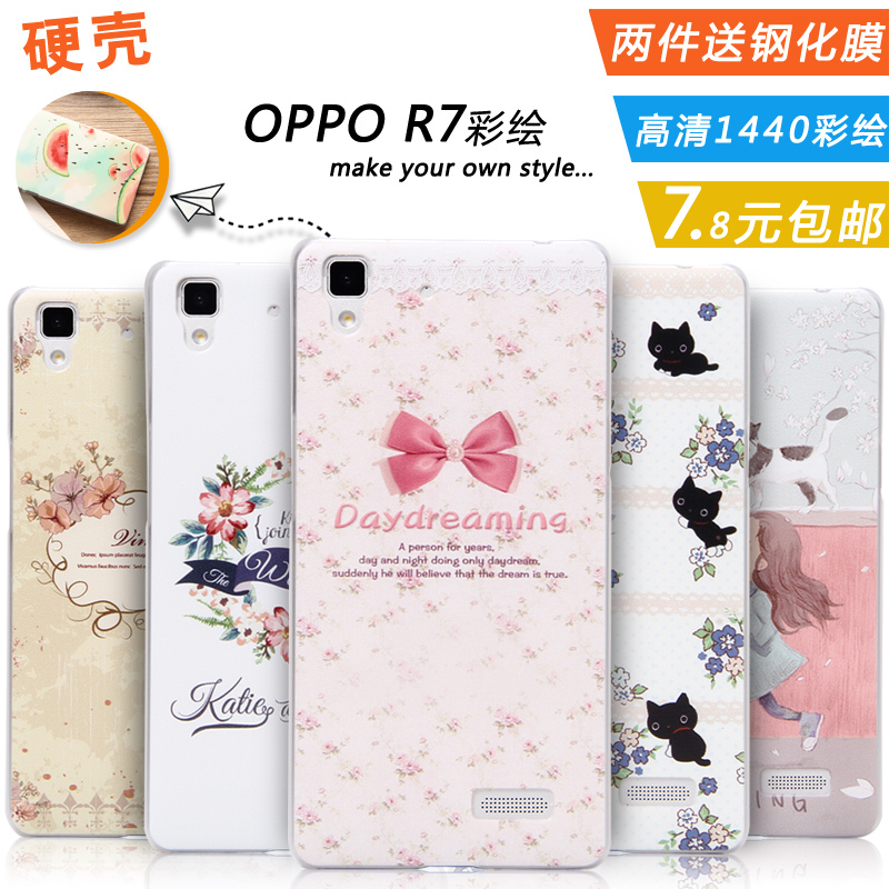 For oppo r7 Ultra-thin following coloured drawing or pattern, buy two send hd lamination(China (Mainland))