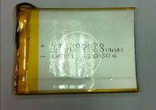3.7V lithium polymer battery 405070 045070 MP4 GPS Bluetooth DIY toys 1500MAH