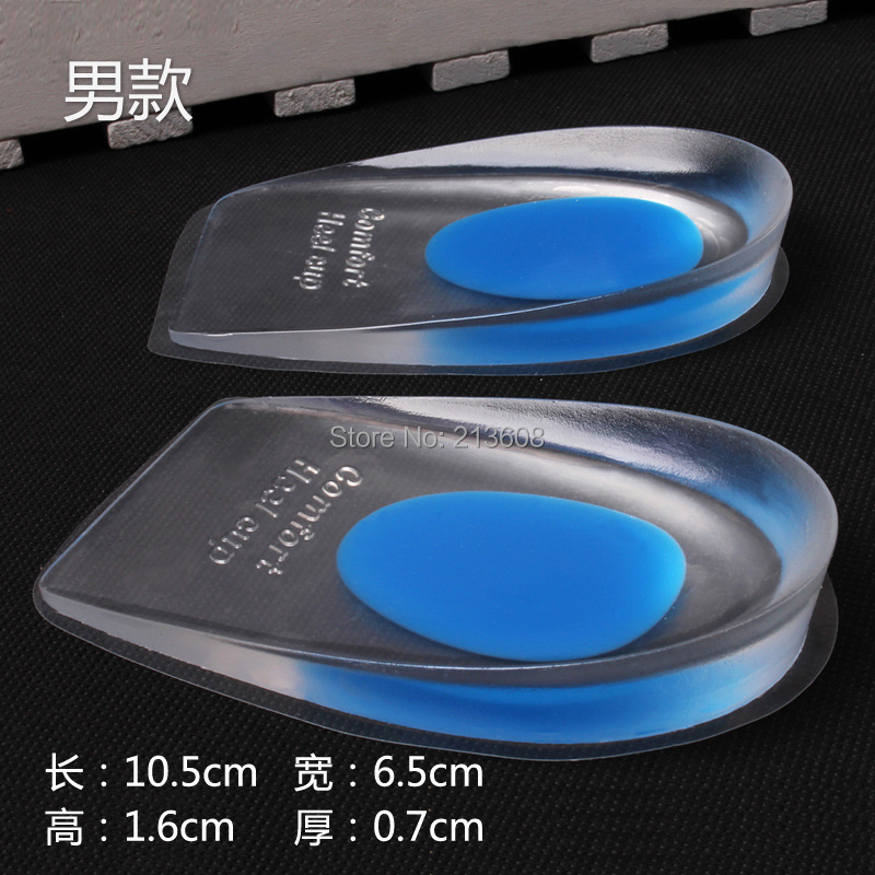 Soft Silicone Increase Insoles Inserts Heel Cups Shoes Pads Gel feet Cushion Elastic Half Foot Care FC024 - Uhuo Fashion Co. , Ltd store