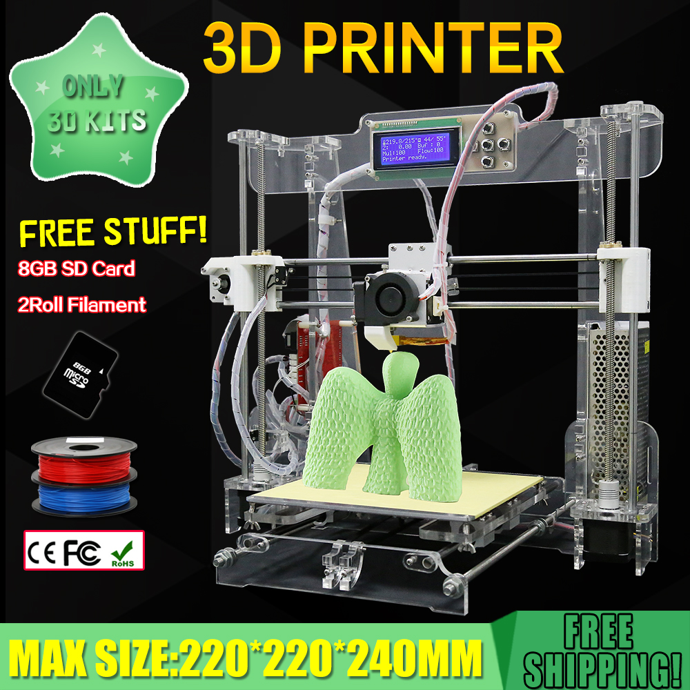 Hot Sell 220 220 240 Acrylic Frame Reprap Prusa I3 DIY 3D Printer Hight 3 D