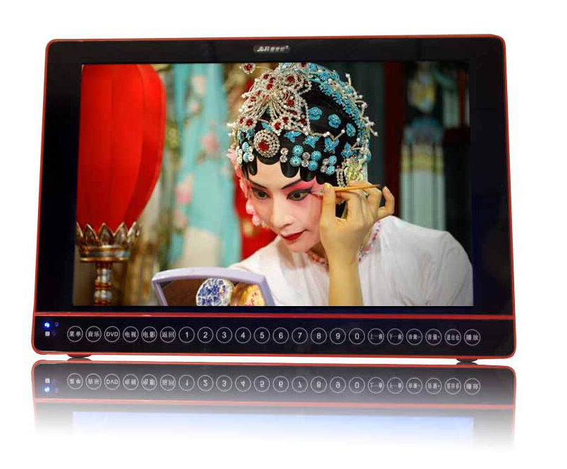 "SAST led tv 25"" Portable TV 15.6"" screen With DVD /USB/TF card support AV input / headphone connect with top box digital signal(China (Mainland))"