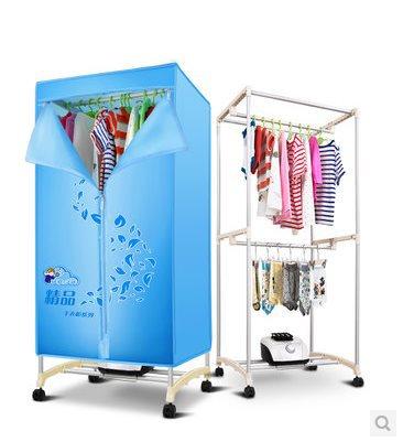Seche linge ultra silencieux for Mda congelateur tiroir