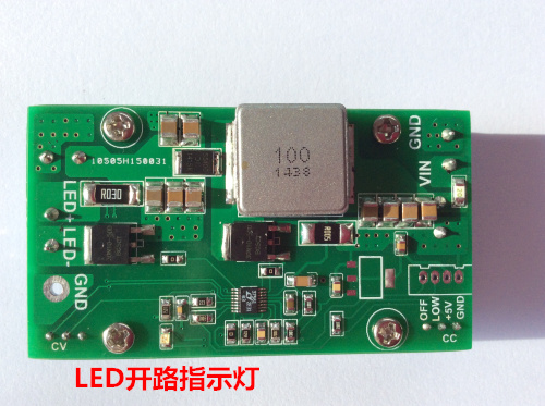 DC-DC boost power supply LED constant current power input 9-90V output 10-95V current adjustable 0.01-3A(China (Mainland))