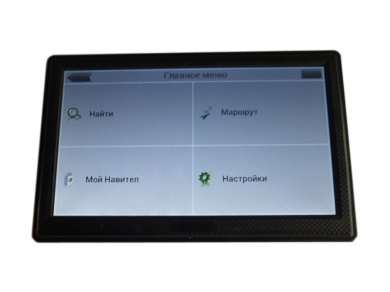7 inch car GPS Navigation 800MHZ+FM+128RAM+8GB+800*480 HD touch screen GPS navigator(Hong Kong)
