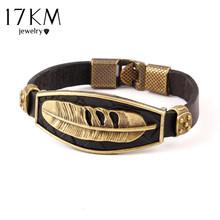 2015 Vintage Lobster Plant Alloy Leaf Black Leather Bracelet Alloy Plated Faux Leather Men Bracelets Design Fashion Jewelry CS16(China (Mainland))