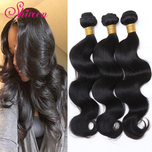 Queens Hair Products Brazilian Virgin Hair body wave,Aliexpress Hair Brazillian Body wave Hair 3 Bundle Deals,Queen Weave Beauty