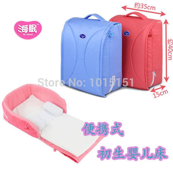 Newborn Baby Cradles Crib Infant Safety Portable Folding