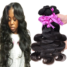 Rosa Hair Products Malaysian Body Wave 3pcs 6A Unprocessed Malaysian Virgin Hair Human Hair Weave Soft Malaysian Hair Extension(China (Mainland))