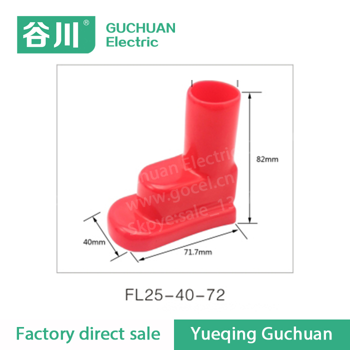 Hot sale FL25-40-72 Battery terminal sheath Insulation battery card blocked shots Cable insulation protection cover(China (Mainland))
