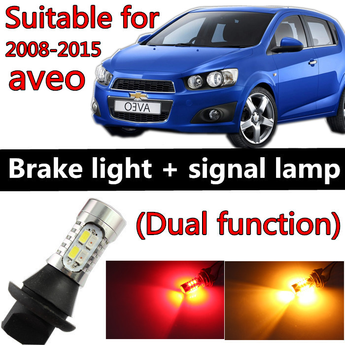 for chevrolet AVEO accessories 2008-2016 LED Light Bulb Tail Break Stop Turn Signal light Two function Collision prevention(China (Mainland))