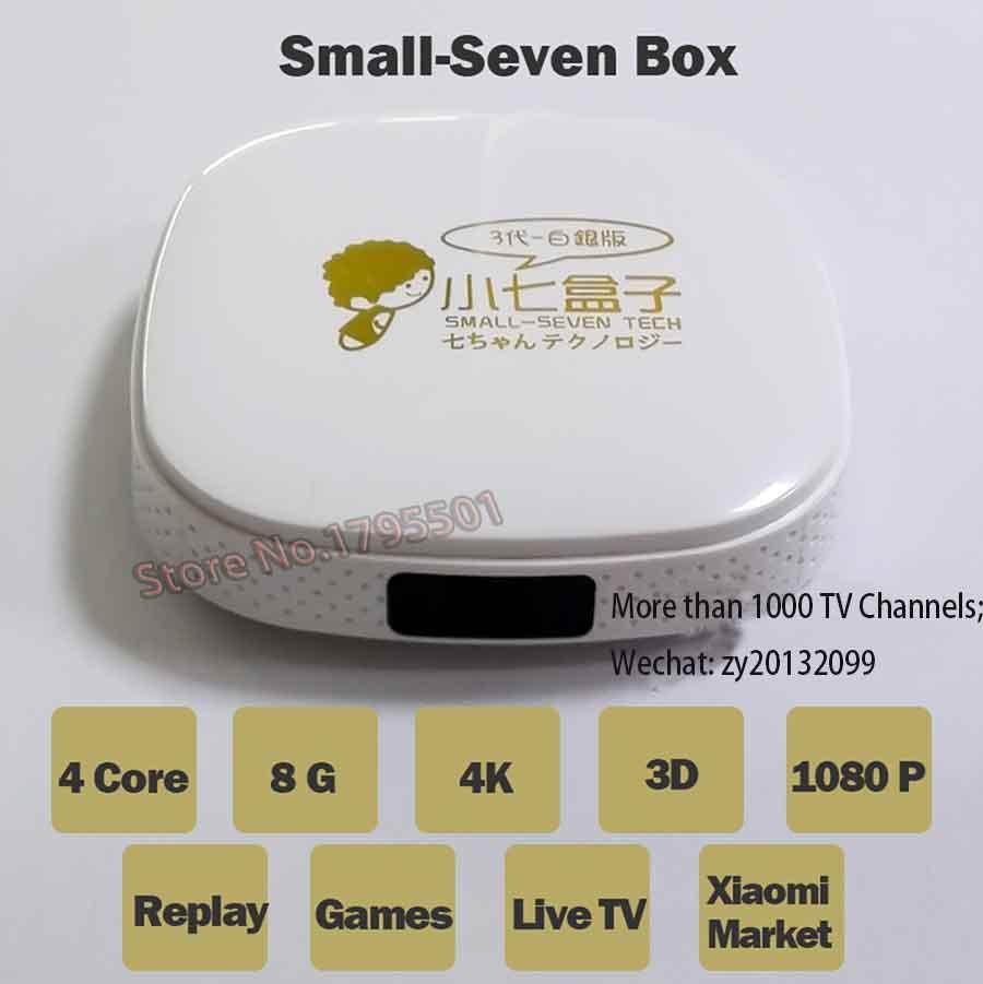 Фотография Small Seven Xiao Qi UBOX Gen.3 Quad Core Smart Unblock IPTV Android TV Box Chinese HK Japan Korea Malaysia Singapore TV Channels
