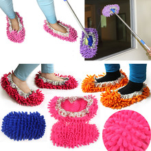 10% discount for 2 pcs ! Mop Shoe Cover Dusting Floor Cleaner Cleaning Lazy Slippers(China (Mainland))