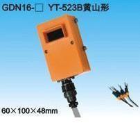 Cut in the minimum GDN16 - CF500W direct manufacturers photoelectric switch(China (Mainland))