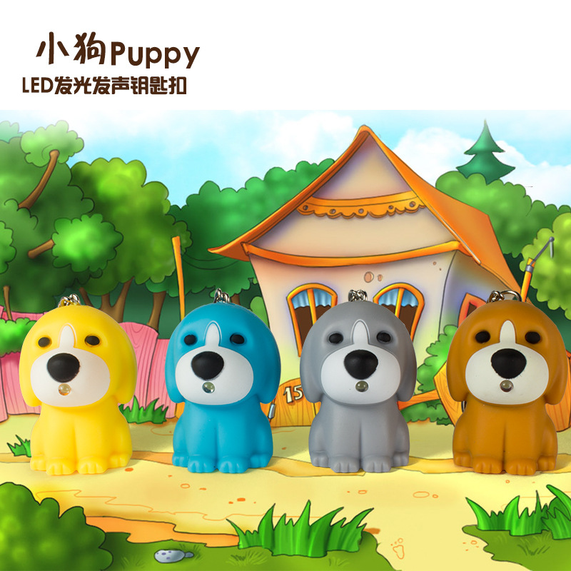 2015 Chaveiros Porte Clef Llaveros Led Sound The New Puppy Keychain For Audible Key Pendant Gift Factory Direct Supply Stall(China (Mainland))