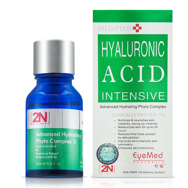 2N Hyaluronic Acid Essence INTENSIVE Anti Wrinkle Aging Whitening Moisturizing Firming Skin Treatment Serum Face Care Cream 2015(China (Mainland))