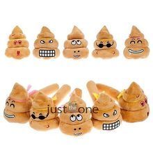 Cute Plush Emoji Smiley Emoticon Cartoon Shit Laughing Music Sound Toys Hammer(China (Mainland))